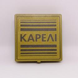 Kareli Case