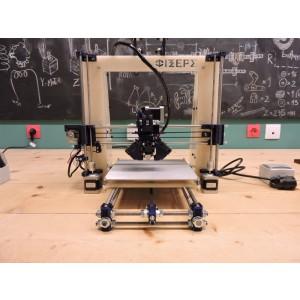 Prusa i3 3d printer - Τρισδιάστατος εκτυπωτής